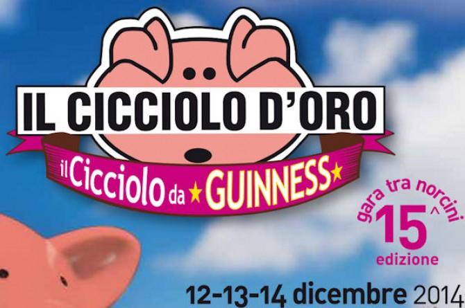 """Dal 12 al 15 dicembre a Campagnola Emilia si festeggia """"Il Cicciolo D'oro"""""""