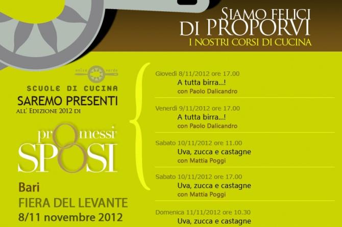 Anice Verde partecipa a Promessi Sposi 2012